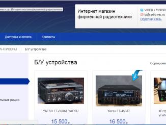 radio-vec-ru
